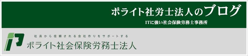 榊裕葵ブログ