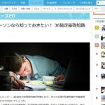 topics-17020701-thumbnail
