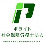 politesr_logo_0803_2c_t